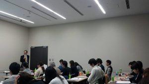 3/5歯周内科ベーシックセミナーIN御茶ノ水